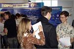 Экскурсия студентов АКИ в ООО 'Фирма 'Газпромавтоматика'. Открыть в новом окне [83 Kb]