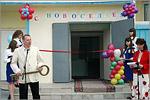 Депутат ЗС Оренбургской области А.А. Куниловский. Открыть в новом окне [88 Kb]
