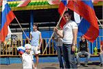 День Государственного флага РФ. Открыть в новом окне [87 Kb]