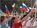 День Государственного флага РФ. Открыть в новом окне [101 Kb]