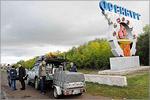 По дороге в Оренбург. Открыть в новом окне [67 Kb]