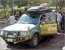 Студенты ОГУ с 'подсолнечным' автомобилем.. Открыть в новом окне [94 Kb]