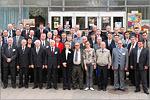 Участники заседания. Открыть в новом окне [139 Kb]