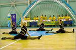 Танец сборной ОГУ по аэробике. Открыть в новом окне [96Kb]