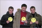 День ICQ в ОГУ. Открыть в новом окне [64Kb]
