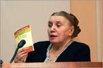 Алевтина Дейкина, профессор МПГУ