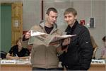 Форум 'Старт карьеры - 2009'. Открыть в новом окне [67Kb]