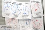 Всемирный день борьбы со СПИДом. Открыть в новом окне [88 Kb]