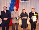 Петр Савельев (второй слева) и Александр Шухман (крайний справа). Открыть в новом окне [79 Kb]