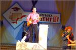 Андрей Козлов. Открыть в новом окне [88 Kb]