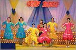 Танцевальный конкурс. Открыть в новом окне [88Kb]
