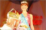 Надежда Бобылева - 'Мисс ОГУ - 2009'. Открыть в новом окне [95Kb]
