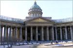 Санкт-Петербург. Открыть в новом окне [79 Kb]