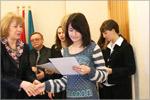 Научно-практическая конференция 'Молодые надежды'. Открыть в новом окне [80 Kb]