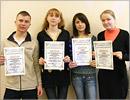 Научно-практическая конференция 'Молодые надежды'. Открыть в новом окне [81 Kb]