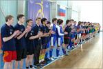 Турнир по мини-футболу, посвященный Дню космонавтики. Открыть в новом окне [84 Kb]