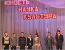 5-я конференция 'Юность, наука, культура – Урал'. Открыть в новом окне [97 Kb]