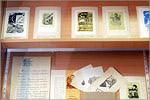 Выставка экслибрисов. Открыть в новом окне [74 Kb]