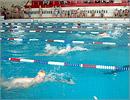 Соревнования по плаванию. Открыть в новом окне [94 Kb]