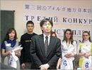Конкурс выступлений на японском языке. Открыть в новом окне [83 Kb]