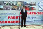 Дмитрий Погорелов на открытии выставки. Открыть в новом окне [90 Kb]