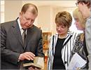 Совет ректоров в Оренбургском государственном университете. Открыть в новом окне [69 Kb]