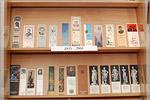 Выставка закладок для книг. Открыть в новом окне [83 Kb]