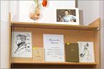 Книжные выставки. Открыть в новом окне [59 Kb]