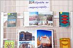Книжные выставки. Открыть в новом окне [85 Kb]