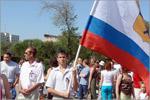 Празднование Дня России. Открыть в новом окне [71 Kb]