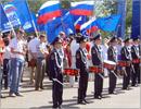 Празднование Дня России. Открыть в новом окне [87 Kb]