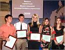 Первые выпускники МАГУ Оренбургской области. Открыть в новом окне [84 Kb]