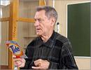 Борис Родоман - видный специалист в области теоретической географии. Открыть в новом окне [55 Kb]
