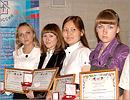 Победительницы конкурса. Екатерина Степанова - вторая слева. Открыть в новом окне [89 Kb]
