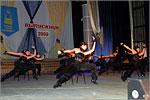 Выступление творческих коллективов СЦ ДК Россия. Открыть в новом окне [57 Kb]