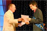 Проректор по научной работе и инновационной деятельности Сергей Летута поздравляет выпускников. Открыть в новом окне [53 Kb]