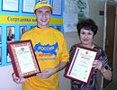 Антон Барышев, Ирина Черёмушникова. Открыть в новом окне [110 Kb]