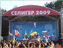 Студенты ОГУ на форуме Селигер—2009. Открыть в новом окне [134 Kb]