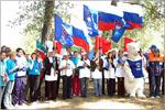 Международный молодежный лагерь 'Соседи-2009'. Открыть в новом окне [86 Kb]