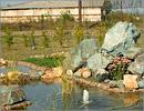 Презентация ботанического сада. Открыть в новом окне [92Kb]