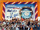 Всероссийский форум  по вопросам развития студенческого самоуправления. Открыть в новом окне [98 Kb]