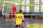Первые итоги спартакиады 'Первокурсник'. Волейбол. Открыть в новом окне [107 Kb]