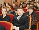 Конференция 'Филологические чтения'. В центре - Константин Белоусов. Открыть в новом окне [91 Kb]