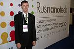 II Международный форум по нанотехнологиям. Открыть в новом окне [47 Kb]
