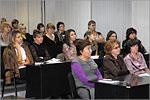 Семинар-совещание 'Новый этап развития аудита в России'. Открыть в новом окне [53Kb]