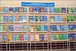 Выставка литературы образовательно-издательского центра 'Академия'. Открыть в новом окне [90Kb]