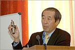Ивамото Сигеру. Открыть в новом окне [75Kb]