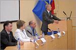Конференция 'Проблемы экологии Южного Урала'. Открыть в новом окне [77Kb]