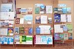 Книжная выставка. Открыть в новом окне [71Kb]