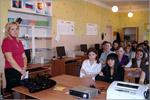Профориентационное занятие с 11-классниками проводит зам. начальника УДО Е.А.Зайцева. Открыть в новом окне [87 Kb]
